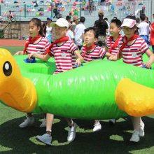 胶州企业运动会训练器材户外拓展运动道具心悦游乐PVC材质龟兔赛跑器材