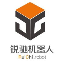 锐驰机器人(深圳)有限公司