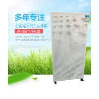江苏蓉达星FFU工业 家用空气净化器 室内卧室氧吧幼儿园除雾霾PM2.5