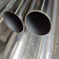 厂家批发304不锈钢管 圆形钢管 不锈钢管价格 不锈钢管批发