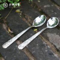 千锤佳艺 足银浮雕龙凤勺 纯银小勺子大理高档手工银勺子批发定制