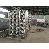 洗洁精设备 水处理设备 矿泉水设备 反渗透设备