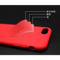 液态硅胶制品厂家丨东莞液态手机壳全包处理定制