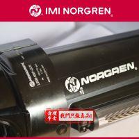 现货,L68M-8GP-ERN,norgren油雾器,Olympian气源处理器