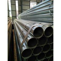 保山镀锌管219X6厂家直销天津华岐材质q235b每支重量200.4公斤