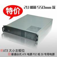 2U工控机箱2U机箱550深服务器机箱8个硬盘位普通PC大小主板位
