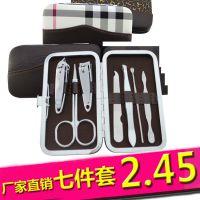 指甲钳套装指甲刀 7件套 美甲工具修脚美甲套装修甲指甲美容套