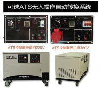 15KW静音汽油发电机价格TOTO15MT-2