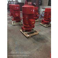 消防热水泵XBD9/35-100L自动喷淋泵XBD10/35-100L