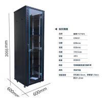 42U标准网络机柜图腾600*600*42U服务器机柜