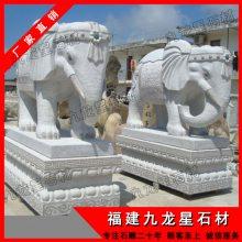 花岗岩石雕大象有现货 优质招财大象石雕价格 门口石材小象摆件