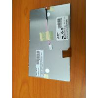 供应LG液晶屏LB070W02-TME2