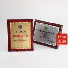 上海本地供应商会理事木牌,商会会员单位木牌,商会会议木质奖牌定做
