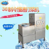 火锅连锁店做潮汕牛肉丸的机器赣云牌慢速制冷打浆机