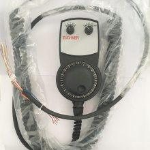 EUCHNER安士能电子手轮HBA-113086