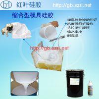 翻石膏产品使用的模具硅胶 国大品牌