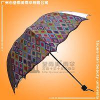 【鹤山雨伞厂】生产-数码印花公主伞 数码广告伞 雨伞广告厂家 热转印雨伞