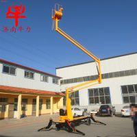 8米折臂式升降机自行折臂式升降机