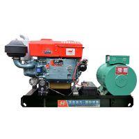 华全系列备用式10千瓦常柴发电机组的价格是多少