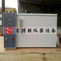 睿博联CCL-5A氯离子分析仪