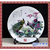定制陶瓷装饰纪念盘diy定做 毕业设计可印照片陶瓷盘