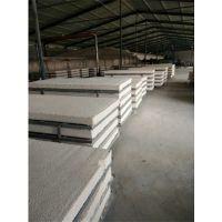 帅腾厂家出售A级聚合物保温板 匀质板