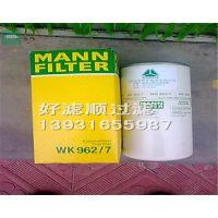 德国曼牌C25860/1、C25860/2空气滤芯销售13931655987