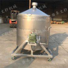 不锈钢家用蒸酒设备 南阳固态发酵不锈钢酿酒设备 储酒罐