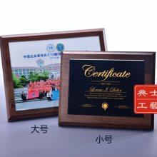 定做铜板腐蚀奖牌,实木材质奖牌,胡桃木奖牌、授权牌,上海厂家供应实木奖牌价格