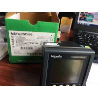 供应现货A9MEM3150施耐德PM5560电能仪表