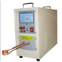 福建厂家盛斌供应高频感应加热设备、高频焊接机