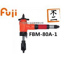 日本FUJI(富士)工业级气动工具及配件:气动倒角机FBM-80A-2(S)
