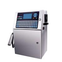 南京惠普喷码机 EID高清喷码机 EID纸箱专用打印机 科博