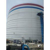 广东5万吨粉煤灰钢板仓 骨料钢板库 矿粉储存罐 渣仓 石子钢板仓