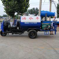 工地降尘时风3立方三轮雾炮洒水车多少钱