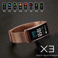 X3大屏彩屏智能手环运动手环健康智能手表计步器血压心率一件代发