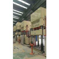 复合材料玻璃钢成型机,大型液压机,Y32-1800T液压机推荐!