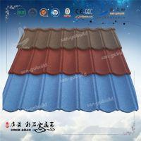 彩石瓦/杭州厂家生产直销/别墅排屋适用/出口品质
