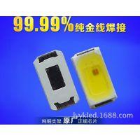 5730双色灯珠660nm 5000k色温 高压封装 贴片led灯 型号参数价格
