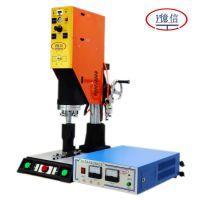 东莞超声波 玩具奶嘴超音波塑焊机、LED灯饰加工超声波设备生产厂家