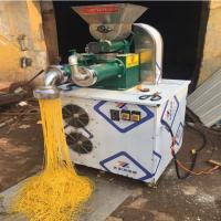 鼎信研发致富设备 玉米面条机 五谷杂粮营养型机械 玉米面条机