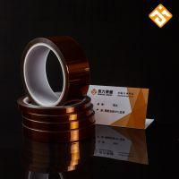 东莞市明大/MD 供应0.2mm单面聚酰亚胺胶带 茶色/黑色