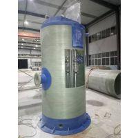 福建福州玻璃钢雨水污水一体化预制泵站 提升泵站GRP水处理成套设备