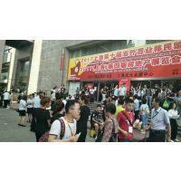 2017上海秋季海外房产展