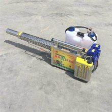 背负式蔬菜大棚弥雾机 小型果园烟雾机 高效杀虫打药机