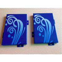 蓝色印花铝单板 平面艺术印花铝幕墙板加工厂