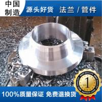 供应芜湖不锈钢对焊法兰,DN150 304ss法兰厂家,孟村亿通对焊管件制造
