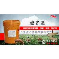 牛羊催肥剂羊用催肥剂肉羊用催肥剂