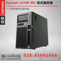 联想 IBM塔式服务器主机x3100M5销售中心