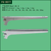 广东丰固五金厂家批量M3233支架铁质电镀支撑架 卡AA柱配件